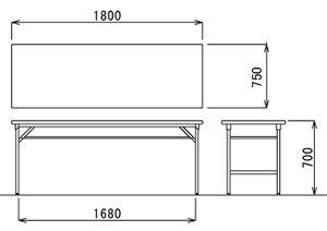 折り畳み机【ワイド脚タイプ・幅1800×奥行き750mm】【TW-1875-M7】