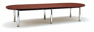 会議テーブル楕円型幅4800mm×奥行き1200mm【DX-4812R】