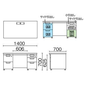 デスクリンクシリーズエルエックスワンイー両袖机(D-3段袖×4段袖)【LX-E147D-43】