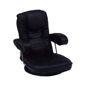 座椅子LZ-1081BK【HA-100996700】