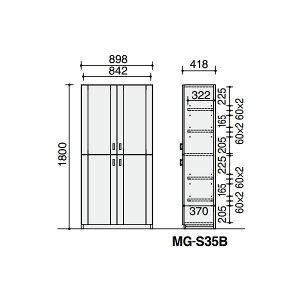 役員室用家具マネージメントS350シリーズ両開き書棚(木扉タイプ)【MG-S35B】