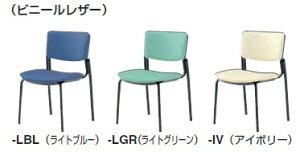 会議用チェアー4本脚タイプ塗装タイプ【E217B】