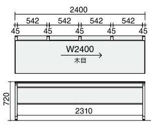 iSデスクシステムスタンダードテーブル(センター引き出しなしタイプ)幅2400×奥行700×高さ720mm【SD-ISN247LS】