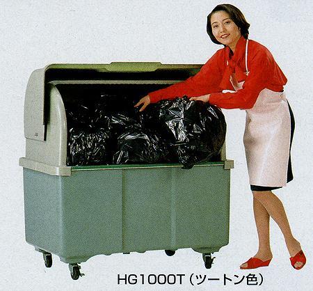 ジャンボペール ツートン 間口1400×奥行き960×高さ1150mm【HG1000T】:エコノミーオフィス-オフィス家具