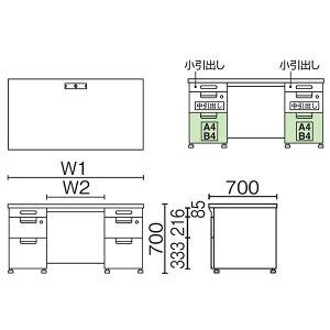 デスクリンクシリーズエックスツー両袖机S-3段袖×S-3段袖【L2-147S-33】