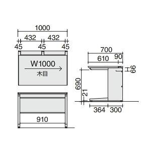 iSデスクシステムスタンダードテーブルセンター引き出しなし幅1000×奥行700×高さ720mm【SD-ISN107LS】