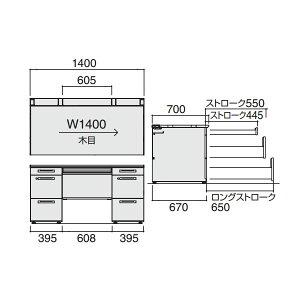 iSデスクシステム両袖デスクA4ダイヤル錠タイプ幅1400×奥行700×高さ720mm【SD-ISN147DCAAS】