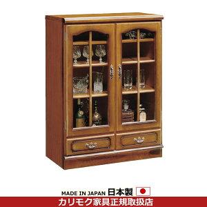 【カリモク家具】リビングボードコロニアルシリーズサイドボード幅890mm【HC3010NK】