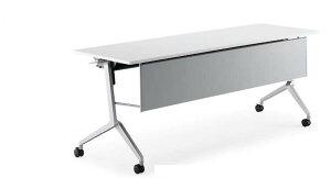 リーフライン会議用テーブルフラップテーブル幅1800×奥行600mmパネル付き・棚付きタイプ【KT-PS1201N】