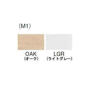 ミーティングテーブル【跳ね上げテーブル・幅1800×奥行き450mm】【STK-1845-M1】