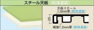 軽量高さ調整作業台TKSタイプ本体カラー:アイボリーW900×D600×H740~940mm耐荷重:200kgスチール天板【TKS-096SI】