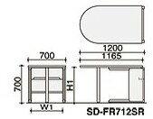 フレスコデスクサイドテーブル幅700×奥行き1200【SD-FR712SRP81P1MN】