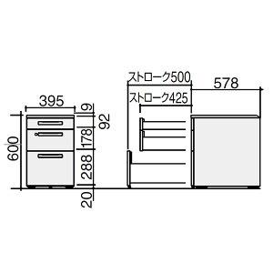iSデスクシステムiSワゴンA4C3ワゴンダイヤル錠タイプ幅395×奥行575×高さ610mm【SD-IS458DC3N】