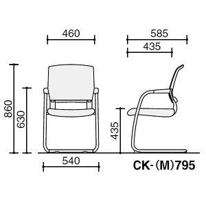 サテリテキャンチレバー脚タイプ肘付きチェアメッキ脚タイプCK-M795【CK-M795】