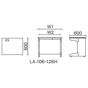 デスクエルエーデスク平机【LA-126H】