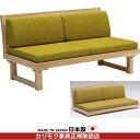 カリモク ソファ・2人掛け/ WS55モデル 平織布張 2人掛椅子【WS5525UE】