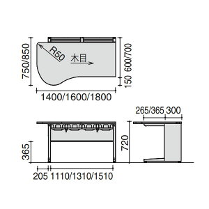 診察室インフォントiシリーズ診察デスクラウンドタイプ幅1400×奥行850×高さ720mm【HP-DDIS1485L-RS】