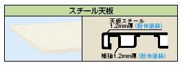 KK軽量作業台【KK-69SN】