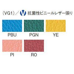 ミーティングチェア肘付き持ち手つきキャスタータイプ【抗菌性ビニールレザー張り】【MW-312-VG1】