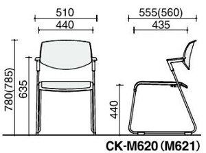 会議用イスサティオ肘付きチェアー背樹脂タイプポリウレタン系レザー張りライトグレーシェル【CK-M620E2VR】