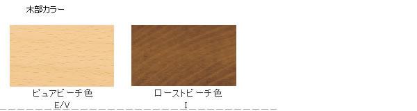カリモクダイニングテーブル40mm天板厚幅1650mmブナ材【COMビーチ】【DU5740-B】