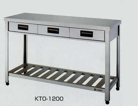 ステンレス作業台 片面引出し付 間口1800×奥行き450×高さ800mm 均等耐荷重:240kg【KTO-1800】:エコノミーオフィス-オフィス家具