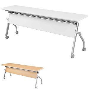 平行スタッキングテーブル幕板付き幅1500×奥行き450mm【KSSM1545】