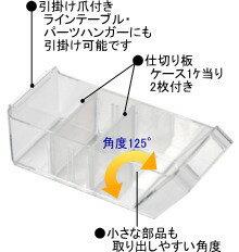 パーツキャビネット3列6段幅345×奥行き250×高さ540mm【YAMA-PK-306】
