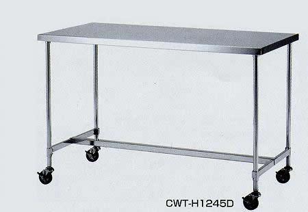 キャスター付ステンレス作業台 中板ナシ 間口900×奥行き450×高さ800mm 均等耐荷重:120kg【CWT-H9045D】:エコノミーオフィス-オフィス家具