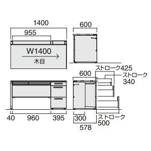 iSデスクシステム片袖デスクB4ダイヤル錠タイプ幅1400×奥行600×高さ720mm【SD-ISN146LDCBS】