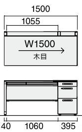 iSデスクシステム片袖デスクB4ダイヤル錠タイプ幅1500×奥行700×高さ720mm【SD-ISN157LDCBS】
