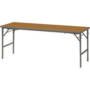 座卓兼用テーブルB-1860チーク幅1800×奥行き600×高さ700・320mm【1-385-0413】