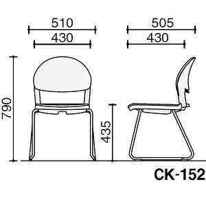 会議用イス150シリーズ肘なしチェアー丸パイプ直径15.9mm【CK-152】