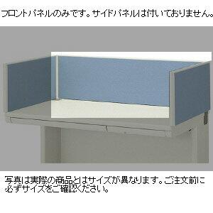 デスクリンクシリーズエックスツーデスクトップパネル幅800mm【L2-084P】