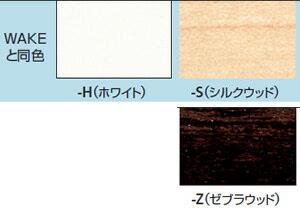 ワークステーションTR型平デスク左ウェーブ幅1600タイプ【TR167EFL】