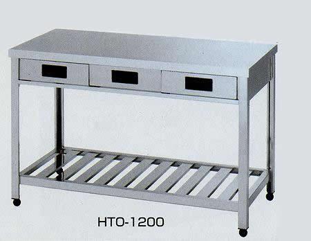 ステンレス作業台 片面引出し付 間口1200×奥行き600×高さ800mm 均等耐荷重:240kg【HTO-1200】