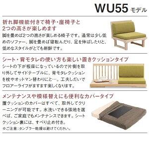 【カリモク家具】座・スタイルGA53モデル平織布張肘無椅子【COMU26グループ】【GA5305-U26】
