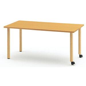 【福祉】テーブル(H750mmキャスタータイプ)【MIT-1875CH】