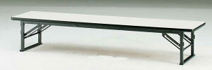 折りたたみ座卓テーブル幅1200mm×奥行き750mm【TES-1275】