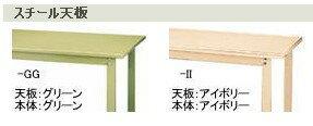 ワークテーブル300シリーズワンタッチ移動タイプスチール天板幅1200×奥行き750×高さ740mm【YAMA-SWSU-1275】