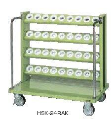 ツーリングラック【HSK-24RBK】