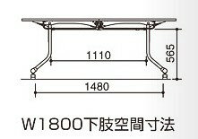 会議用テーブルKT-810シリーズミーティング用テーブルパネルなし棚付き幅1800×奥行き450×高さ700mm【KT-S810】