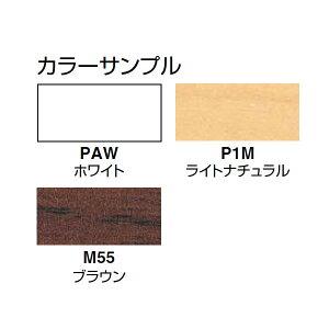 アリーナT会議用テーブル組み合せタイプエンドテーブルアジャスタータイプ【MT-BMYE129-E】