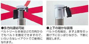 ベルトリールパーティションエンド用塗装【PST04-BE】