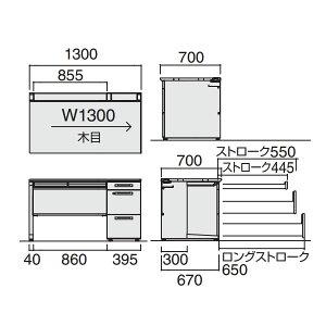 iSデスクシステム片袖デスクA4ダイヤル錠タイプ幅1300×奥行700×高さ720mm【SD-ISN137LDCAS】
