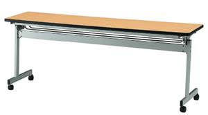 会議テーブルFHKシリーズパネル無幅1500×奥行き600×高さ700mm【FHK-1560】