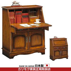 【カリモク家具】LDルームコロニアルシリーズライティングビューロー幅878mm【QC3001NK】