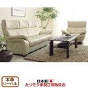カリモクソファセット/ZT73モデル本革張椅子2点セット(肘掛椅子(回転式)+長椅子)【COMオークD・G・S/リーベル】【ZT7307WS-SET】
