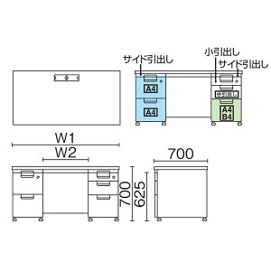 デスクリンクシリーズエックスツー両袖机D-3段x4段袖【L2-187L-43】