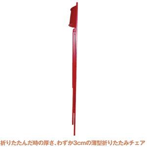 チェアポケットFC−PCCホワイト【GARA-412909】